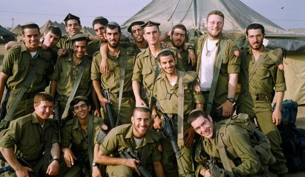 Reim 1 ILAN Eytan tzavah